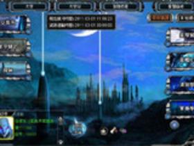 【超時空艦隊X】遊戲內容搶先看《超時空艦隊X》明日起不刪檔封測登場