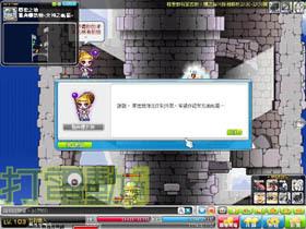 【楓之谷】LV50組隊任務:女神的遺跡
