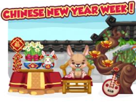 【Pet Society】咚咚鏘!寵社農曆新年到!
