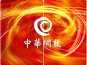 【遊戲產業情報】中華網龍公布二月份營收,達195,699千元,月增17%
