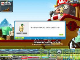 【楓之谷】LV60組隊任務:金鉤海賊王作戰