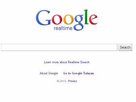Google 即時搜尋晉升!realtime 有自己的專屬新家