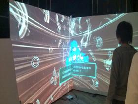 【電視遊樂器】KINECT攻殼化,讓靈魂置身網路實境