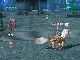 【聖魔之血】【衝等攻略】鬥戰天城