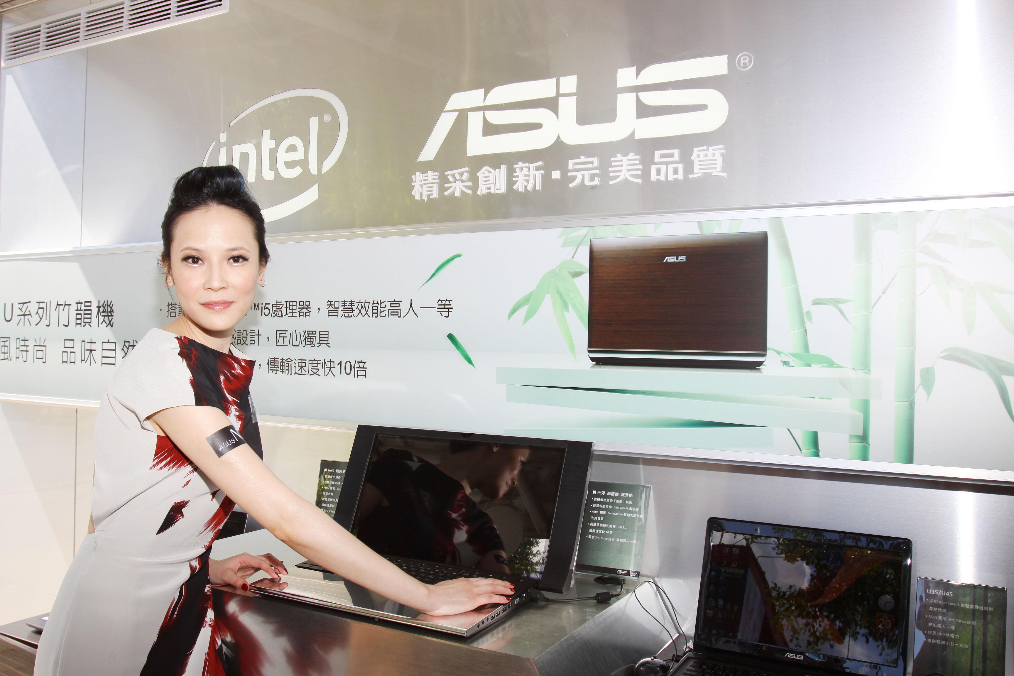 楊乃文驚嘆:「ASUS NX系列」筆電就是音響!