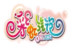 【彩虹汽泡】歡祝週年慶!十階技能書與轉蛋樂強勢登場!