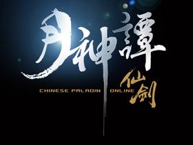 【仙劍Online】即日起推「月神譚」資料片新增地圖與副本