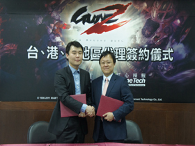 【GunZ 2】紅心辣椒取得超強遊戲鉅作《GunZ 2 Online》台、港、澳代理權age o戲版圖機甲類