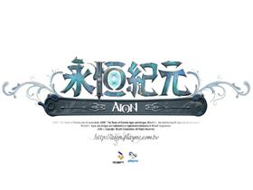 【AION 2.0】【2.5 天培爾的淬煉】新增高級圖樣、古代遺物大量兌換