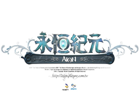 【AION 2.0】【2.5 天培爾的淬煉】寵物系統變更