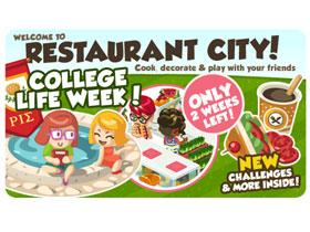 【Restaurant City】6/2 學院週新品整理