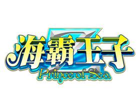 【神鑰王】最新改版內容「海霸王子」即將登場! 全新外景地圖開放  6月14日帶你前往探索「海盜島」~