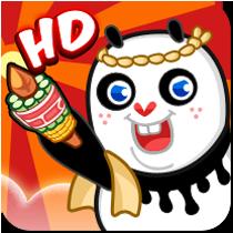 【熊貓串燒】在iPad上也可享用熊貓串燒,《Panda BBQ HD熊貓串燒高清版》美味上桌