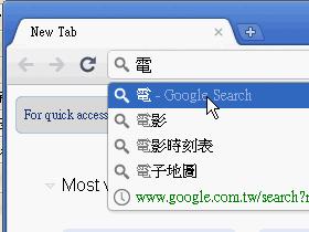 Google Instant 搶先體驗,台灣在地版隨打即搜!