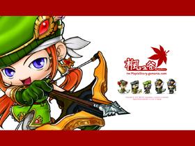 【楓之谷】【超競化】【技能變更】冒險者弓手系:弩弓手、狙擊手、神射手