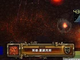 【魔獸世界】「星辰」再掀波瀾,轉陣營搶首殺