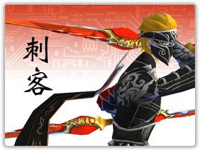 【黃易群俠傳2】【職業配點】刺客完美養成(天賦、技能、打法)