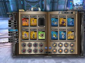 【黃易群俠傳2】【卡片系統】【銀卡頁面效果一覽】41~80級小怪