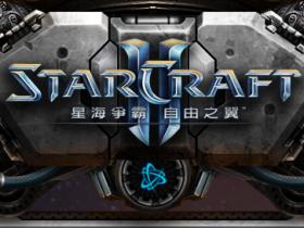 星海2 Lag誰之過?是CPU還是顯卡的錯?