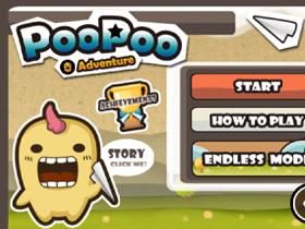【掌機與手機遊戲】《PooPoo王子大冒險》可愛登場!
