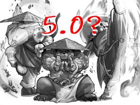 【魔獸世界】5.0?:《潘達利亞迷霧》論壇爆料