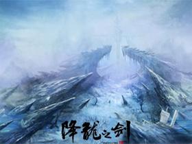 【降龍之劍】27日開啟封測!CB網頁今正式上線