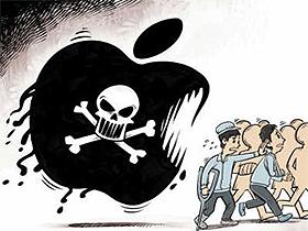 【爆八卦專欄】毒蘋果事件,台灣廠商成中美的政治角力祭品?