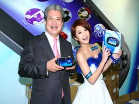 【掌機與手機遊戲】PlayStationVita 3G/Wi-Fi Model將於台灣地區 2012年2月17日(五)發售