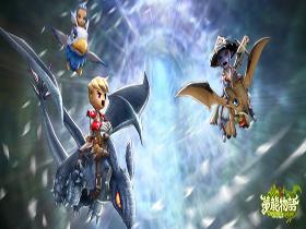 【夢龍物語】龍族降臨新世界 8日起可愛封測  號召勇士們一同遠征