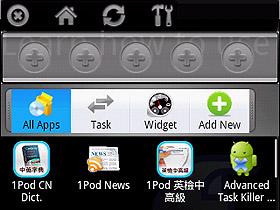 善用Android多工,利用Smart Taskbar快速切換程式
