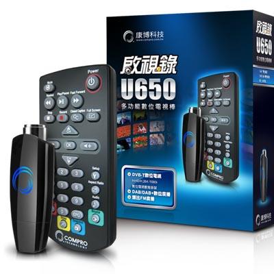 康博啟視錄U650數位電視棒   沉靜色彩震撼上市