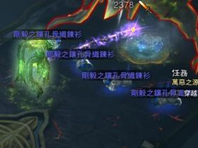 【暗黑破壞神III】超神奇卡怪BUG:骨織鏈衫