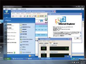 認清 Windows 7 XP Mode 做得到與做不到的事