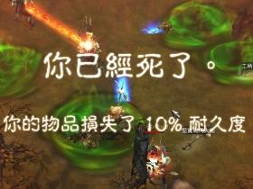 【暗黑破壞神III】1.0.3改版設計師表示:近戰利多,遠程苦難將至!