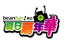 【遊戲產業情報】精采刺激的遊戲賽事盡在「《beanfun!樂豆》夏日嘉年華」!