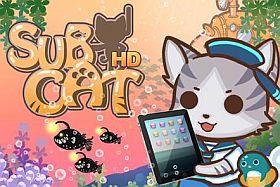 【遊戲產業情報】超Q海底探險行動遊戲《Subcat》推出消暑沁涼HD版 即日起限時免費!挑戰你的手眼協調度 還可以擺脫惱人蝴蝶袖!