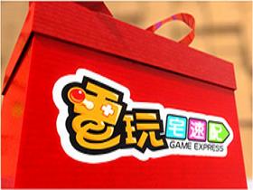 【電玩宅速配】中華網龍萬聖節 四款遊戲來搞鬼
