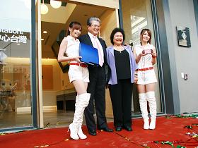 帶你逛超豪華 PlayStation 育成中心台灣