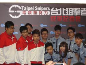 【英雄聯盟】台灣競舞今日宣布成立第二支《英雄聯盟》職業隊 「台北狙擊者」正式成軍 全新組合即將開戰