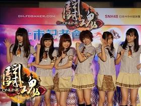 【鬥魂 Online】SNH48人氣加持、鬥魂Online 1.18不刪檔全面開戰!