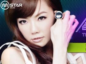 【Mstar】首席電音天后 「金燕」全場超吸睛
