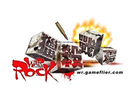 【獵殺戰場】首款現代戰爭FPS遊戲,(6)日起限時封測