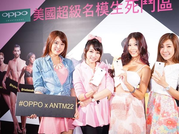 OPPO 冠名美國超級名模生死鬥,舉辦少女心十足 Pink Day 女孩日