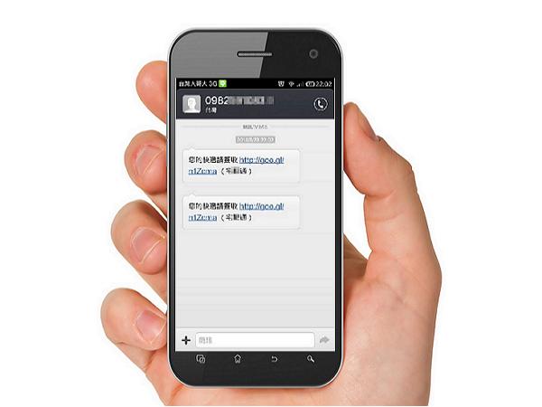 刑事局偵破簡訊詐騙集團:全台有10萬支手機遭植入木馬、每週有1600萬通詐騙簡訊亂竄
