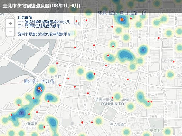 《台北市住宅竊盜強度圖》上線,犯罪熱點完全透明