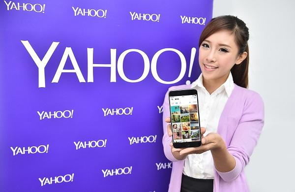 Yahoo 電子信箱App大更新,快來看看有什麼新功能