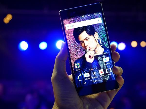 首款4K螢幕手機 Sony Xperia Z5 Premium 11月初上市,還有指定機種舊換新折扣