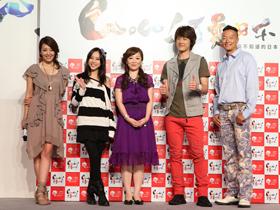 日本觀光廳2010秋冬日本旅遊活動發表會