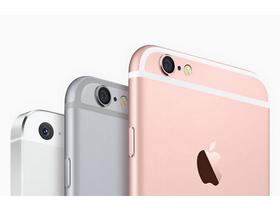 iPhone 6s 銷售放緩,和碩代工廠部分生產線停產