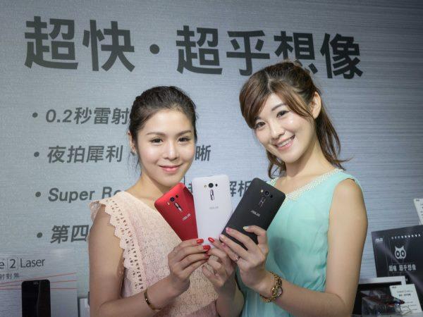 華碩手機狂銷三百萬慶 千台 ZenFone 2 Laser(ZE550KL) 買一送一 6 吋 ZenFone 2 Laser (ZE601KL)同步上市